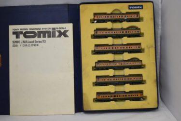 TOMIXトミックス92005国鉄113系近郊電車の買取価格