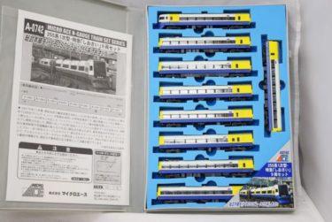 MICROACEマイクロエースA-0742 255系1次型特急「しおさい」の買取価格