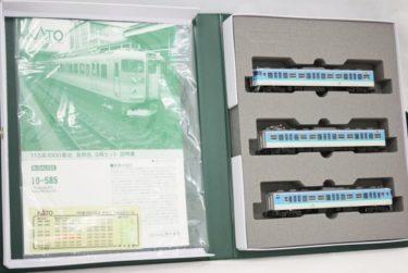 KATOカトー10-585 115系1000番台長野色3両セットの買取価格