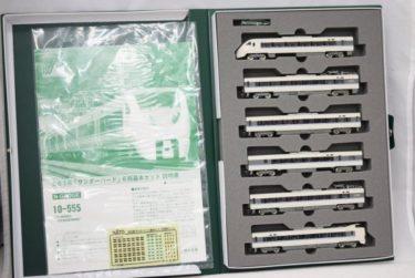 KATOカトー10-555 10-556 683系 「サンダーバード」6両基本+3両増結セットの買取価格