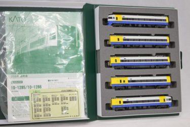 KATOカトー10-1285+10-1286 255系5両基本+4両増結セットの買取価格