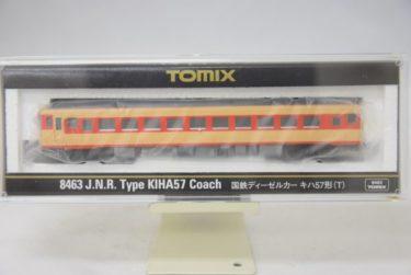 TOMIXトミックス8463国鉄 ディーゼルカーキハ57形(T)の買取価格