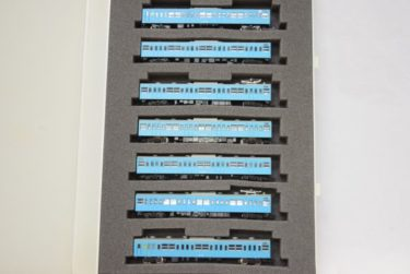 TOMIXトミックス103系7両セットの買取価格