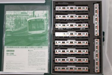 KATOカトー10-1246東急電鉄5050系4000番台10両セットの買取価格