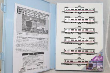 MICROACEマイクロエースA-5082+A-5083半蔵門線08系基本6両+増結4両セットの買取価格
