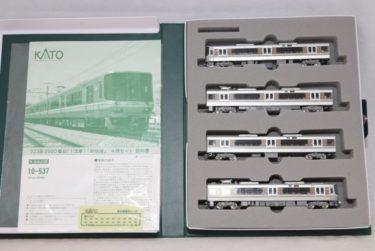 KATOカトー10-537 223系2000番台(1次車)「新快速」4両セットの買取価格