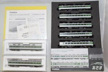 TOMIXトミックス92064・92065・JR489系特急電車(あさま)基本+増結セットの買取価格