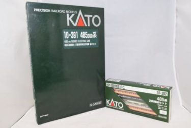 KATOカトー10-391 392 485系300番台交直両用特急形電車基本+2両増結セットの買取価格