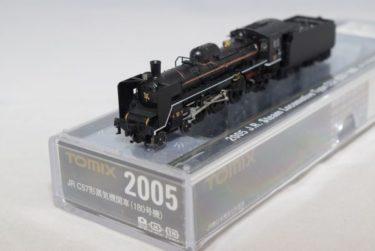 TOMIXトミックス2005 JRC57形蒸気機関車(180号機)の買取価格