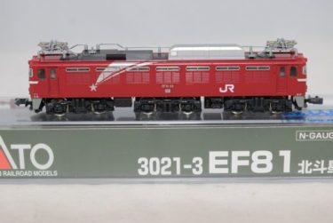 KATOカトー3021-3 EF81北斗星電気機関車Nゲージの買取価格