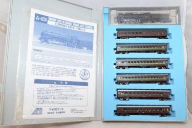 MICROACEマイクロエースA-4230 SLセット特急かもめ号Nゲージの買取価格