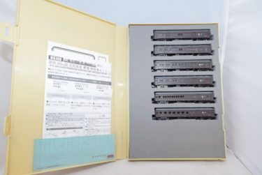MODEMOモデモNS108 国鉄20m級 旧形客車 郵便/荷物車セットの買取価格