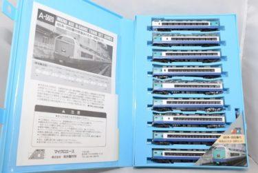 MICROACEマイクロエースA-5620 485系3000番台特急はくたかNゲージの買取価格