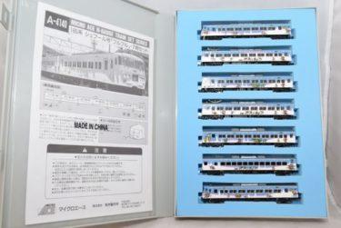 MICROACEマイクロエースA-4140 185系シュプール号「フルフル」Nゲージの買取価格