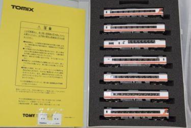 TOMIXトミックス92619NゲージJRキハ183 550系 特急ディーゼルカーの買取価格