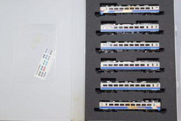 TOMIXトミックス92630JR485系特急電車(かがやき・きらめきカラー)Nゲージの買取価格