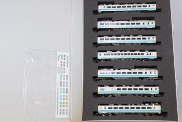 TOMIXトミックス92632JR485系特急電車(北越・雷鳥・白鳥カラー)Nゲージの買取価格
