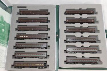 KATOカトー10-534 535スハ44系 特急「つばめ」基本+ 増結セットNゲージの買取価格