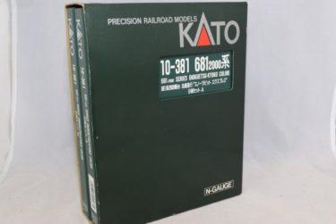 KATOカトーNゲージ10-381 681系2000番台北陸急行「スノーラビット エクスプレス」の買取価格