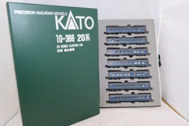 KATOカトー10-366Nゲージ20系寝台客車7両基本セットの買取価格
