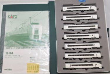 KATOカトー10-164 651系「スーパーひたち」交直両用特急電車Nゲージの買取価格