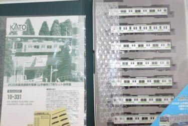 KATOカトー10-331Nゲージ205系直流通勤形電車(山手線色)の買取価格