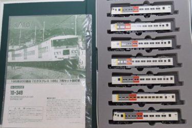 KATOカトーNゲージ10-349 185系200番台エクスプレスの買取価格