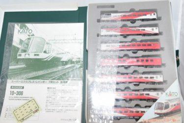KATOカトーNゲージ10-306スーパーエクスプレスレインボーの買取価格
