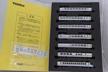 TOMIXトミックスNゲージ92629JR485系特急電車(スーパー雷鳥仕様)の買取価格