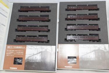 TOMIXトミックスNゲージ92067 92068国鉄72・73形通勤電車基本・増結セットの買取価格