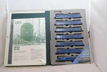 KATOカトーNゲージ10-163 24系25形「北斗星」特急形寝台客車の買取価格