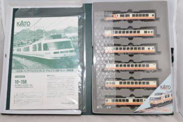 KATOカトーNゲージ10-158 165系パノラマエクスプレス・アルプスの買取価格