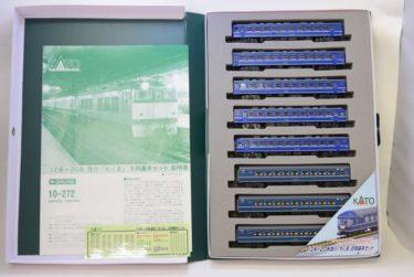 KATOカトーNゲージ10-272 12系+20系急行「ちくま」の買取価格