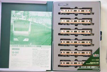 KATOカトーNゲージ10-541 E233系中央線6両基本セットの買取価格