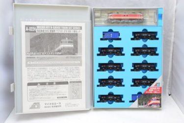 MICROACEマイクロエースA-0224 西武鉄道E852新製時ワフ101・タキ1900の買取価格