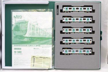 KATOカトーNゲージ10-1403 西武鉄道40000系A・Bセットの買取価格