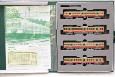 KATOカトー10-1103西武鉄道101系〈赤電〉の買取価格