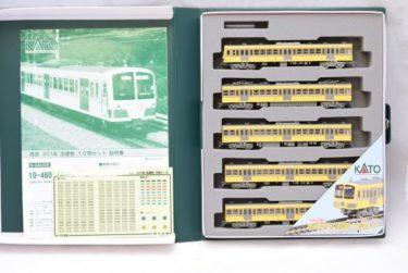 KATOカトーNゲージ10-460西武鉄道301系旧塗色10両セットの買取価格