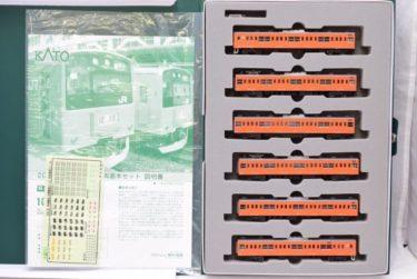 KATOカトー10-370・10-374 201系 (中央線色)基本・増結セットの買取価格