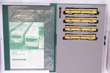 KATOカトー10-1101・10-1102西武鉄道101系〈初期形・冷房〉基本・増結セットの買取価格