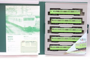 KATOカトーNゲージ10-514 103系ATC車山手色10両セットの買取価格
