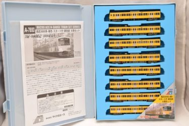 MICROACEマイクロエースA-7693西武3000系新色・スカート付・新社紋 8両セットの買取価格