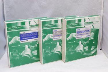 GREENMAXグリーンマックス4294 4295 4296 西武6000系基本・増結セットの買取価格
