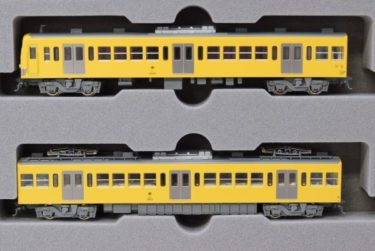 KATOカトー10-457・10-458西武鉄道 新101系 新塗色の買取価格