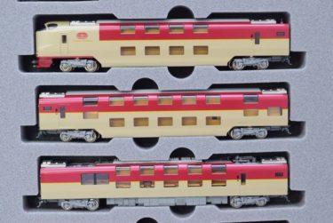 KATOカトー10-386 285系0番台「サンライズエクスプレス」の買取価格