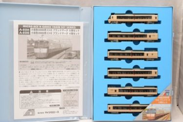 MICRO ACEマイクロエースA-6594 A-6595 小田急30000形EXEブランドマークの買取価格