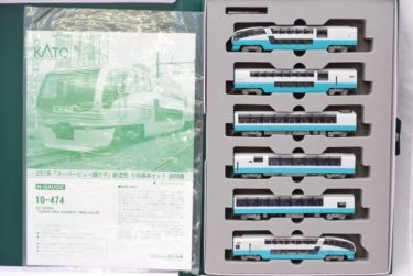 KATOカトー10-474 10-475 251系「スーパービュー踊り子」の買取価格