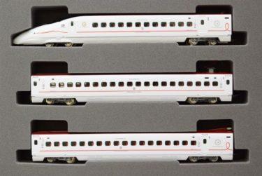 TOMIXトミックス92837九州新幹線 800 1000系の買取価格・神奈川県厚木市から買取