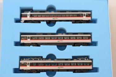 マイクロエースA2880 485系 特急「ビバあいづ」の買取価格・世田谷区から買取