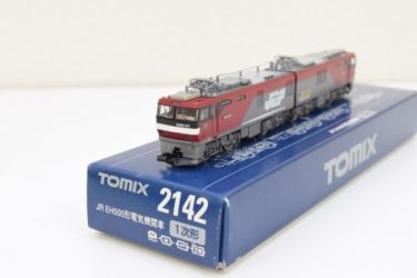 TOMIXトミックス2142 EH500 (1次形)の買取価格・横浜市から買取
